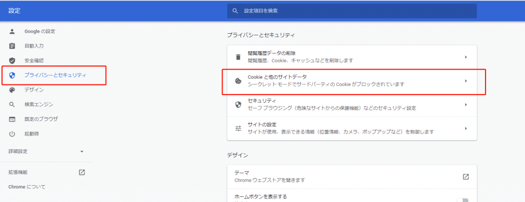 閲覧 行える よう ます と を にし プリロード 検索 ページ し て を すばやく Google Chrome